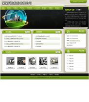 帝国企业网站之电子科技模板