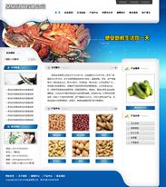 帝国cms海鲜产品企业公司网站模板