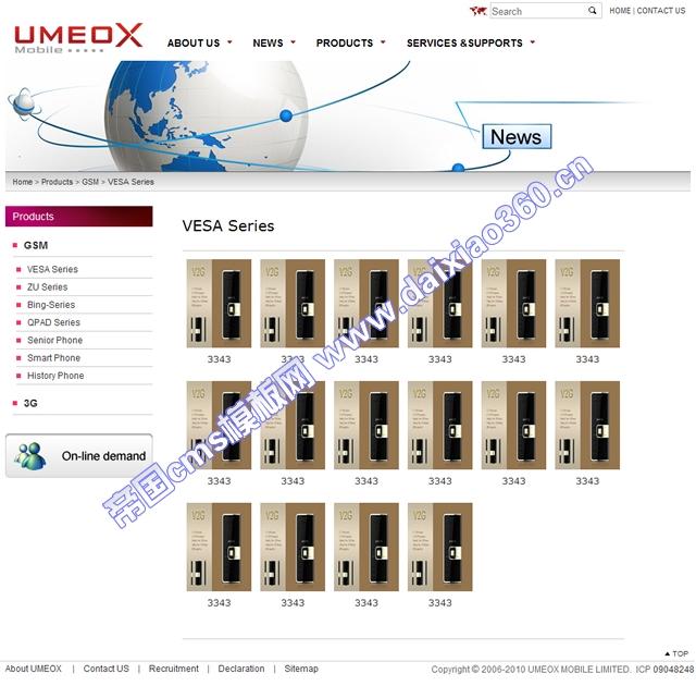 帝国cms英文外语外贸企业经典大气模板_产品列表