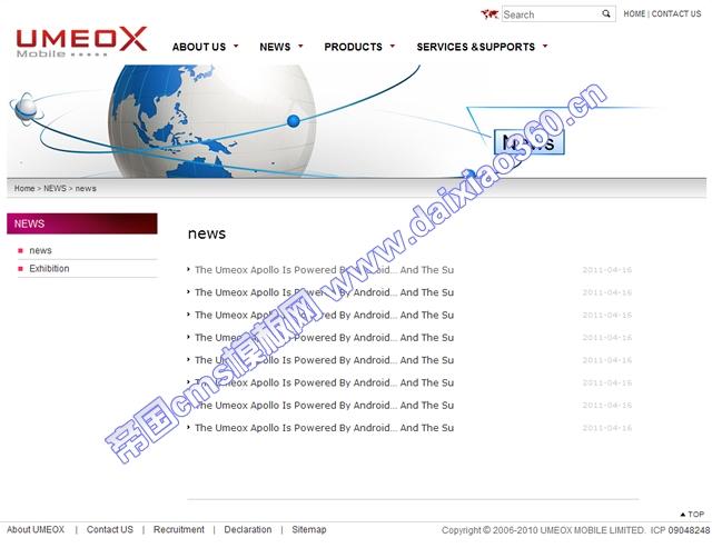 帝国cms英文外语外贸企业经典大气模板_新闻列表