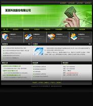 科技服务企业深黑绿色帝国cms模板