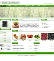 帝国cms农产企业模板网站之绿色环保