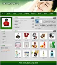 cms企业模板日化之绿色奇迹