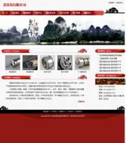 帝国cms中国风企业模板