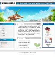 帝国cms绿色家装环保企业模板
