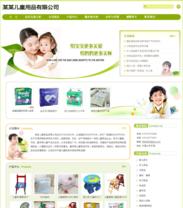 帝国cms绿色母婴企业模板