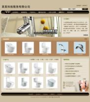 帝国cms卫浴企业模板现代生活
